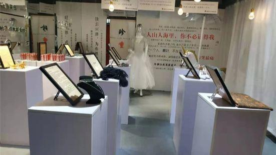 Bu Laocun·xingkong Shilian Museum