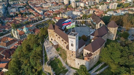 Ljubljana Castle: Entrance Ticket