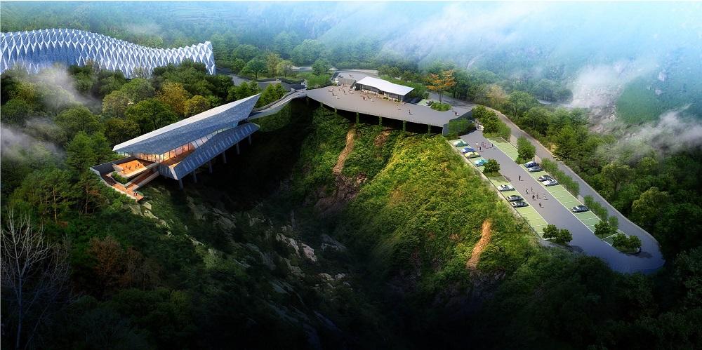 Qinglong Shan Konglongdan Huashiqun Guojia Dizhi Park