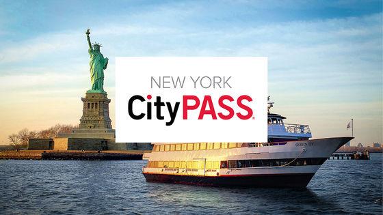 New York CityPASS [6 Top Attractions]
