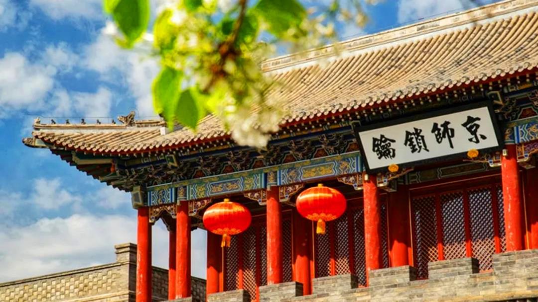 北京古北水鎮一日遊(可選四環內上門接)