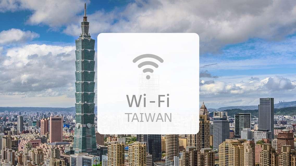 台灣WiFi機租借|4G上網吃到飽|松山、桃園、高雄機場領取歸還