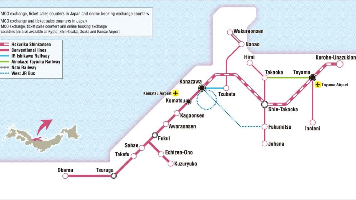 Japan's Hokuriku JR PASS 4 Day Pass