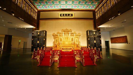 中國紫檀博物館橫琴分館門票