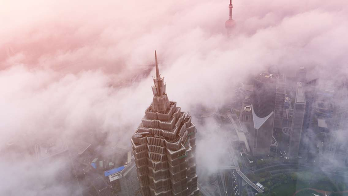 Jin Mao Tower 88th Floor Observation Deck Ticket