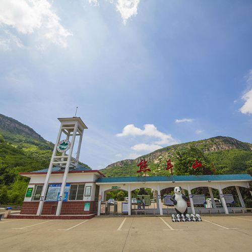 웅이산국가지질공원