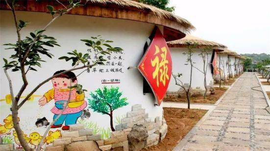 嶗山民俗文化村