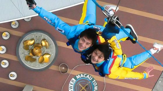 澳門觀光塔高飛跳體驗(官方出票 | 出行可獲免費茶點)