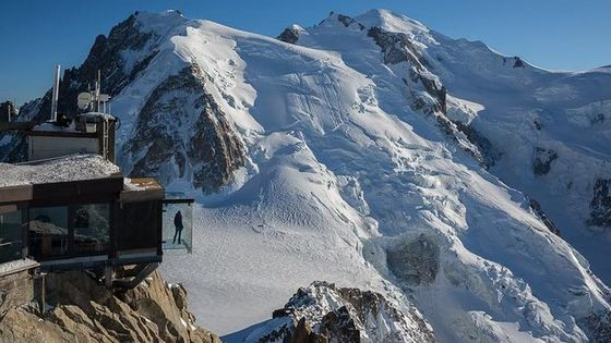 Private Tour: Mont Blanc and Chamonix from Geneva Including Lunch
