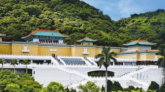 Taipei Half-Day City Tour