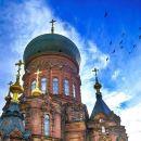 哈爾濱冰雪大世界+俄羅斯風情小鎮+中華巴洛克風情街一日遊