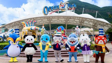 香港海洋公園優惠電子門票  (港人優惠53折起|必須提前網上預約入場日期)