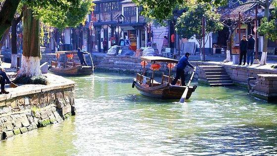 Private Zhujiajiao Water Town Boating Tour with Fruit Picking