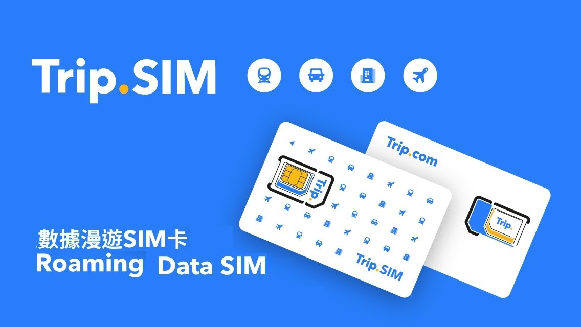 Trip.SIM 4/7 Days Roaming Data SIM (Hong Kong Pick Up)
