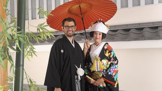 Experience the traditional Japanese wedding ceremony