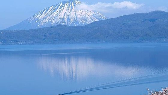 Lake Toya and Noboribetsu Hell Valley Day Tour
