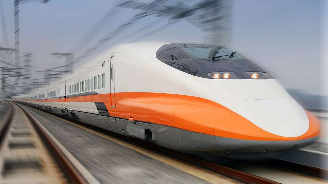 Taiwan High Speed Rail E-Ticket - One-Way Ticket Voucher (Departing from Taichung)