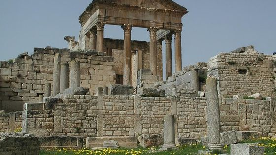 Dougga Guided Day Tour from Tunis