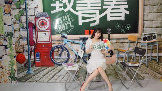 武漢夢幻星空抖樂園(光穀步行街旗艦店)