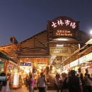 2-Hour Shilin Night Market Walking Tour With a Private Tour Guide