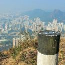 Hong Kong Small-Group Hiking Tour: Life of Local Communities Beneath Kowloon Peak
