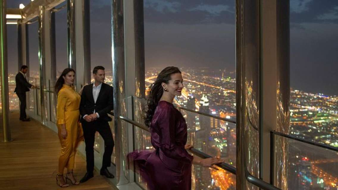 Skip the Line:Burj Khalifa - The Lounge 152 ,153 and 154 Floor Ticket