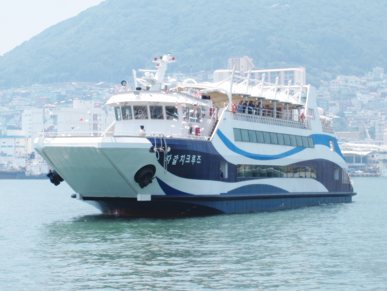 Busan Jagalchi Cruise Boarding Pass