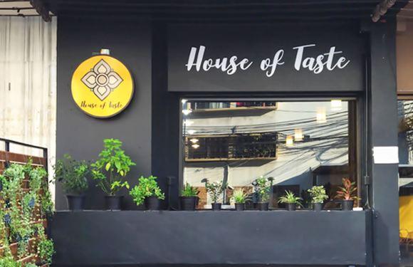 曼谷 House of Taste 泰餐之家烹飪學校(小班教學)