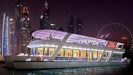 Dubai Marina Dinner Cruise with Live Music