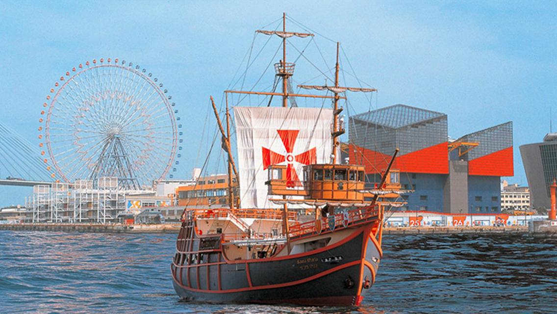 大阪聖瑪利亞號遊船票