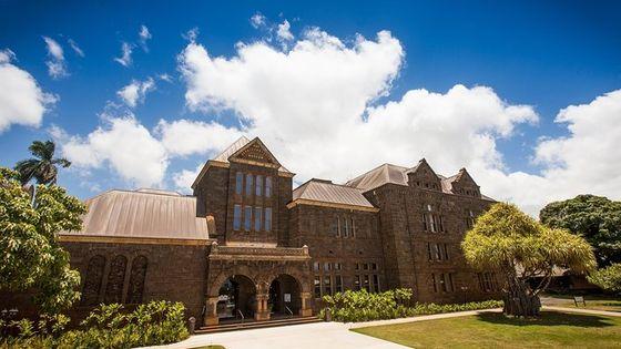 Bishop Museum General Admission Ticket
