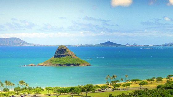 OAHU GRAND CIRCLE ISLAND