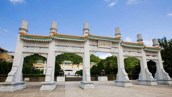 National Palace & Shung Ye Museum Ticket