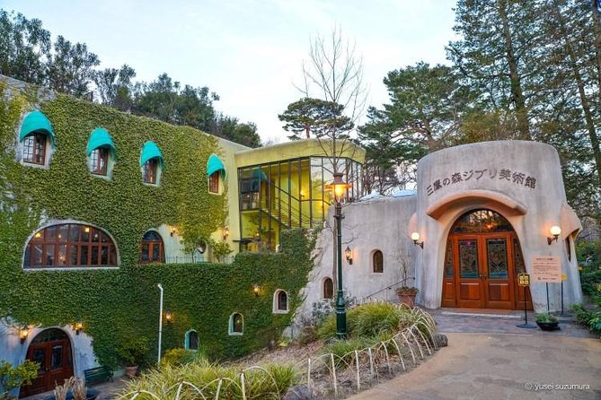 Pre-Order request for Studio Ghibli Museum – including Ticket delivery    Trip.com