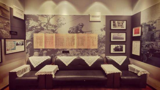 蔣介石重慶行營舊址