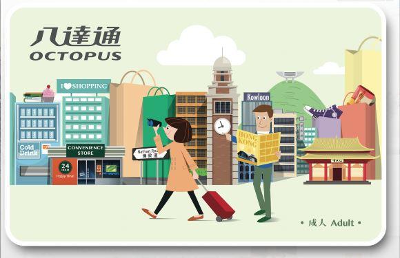 香港銷售版旅客八達通(可選自取/郵寄)