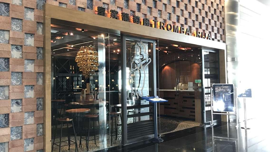 Fine Dining at Tromba Rija Macau at the Macau Tower + Observation Deck Admission