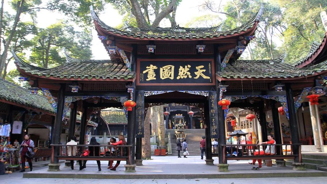 Qingcheng Mountain and Dujiangyan Irrigation Private Day Tour from Chengdu