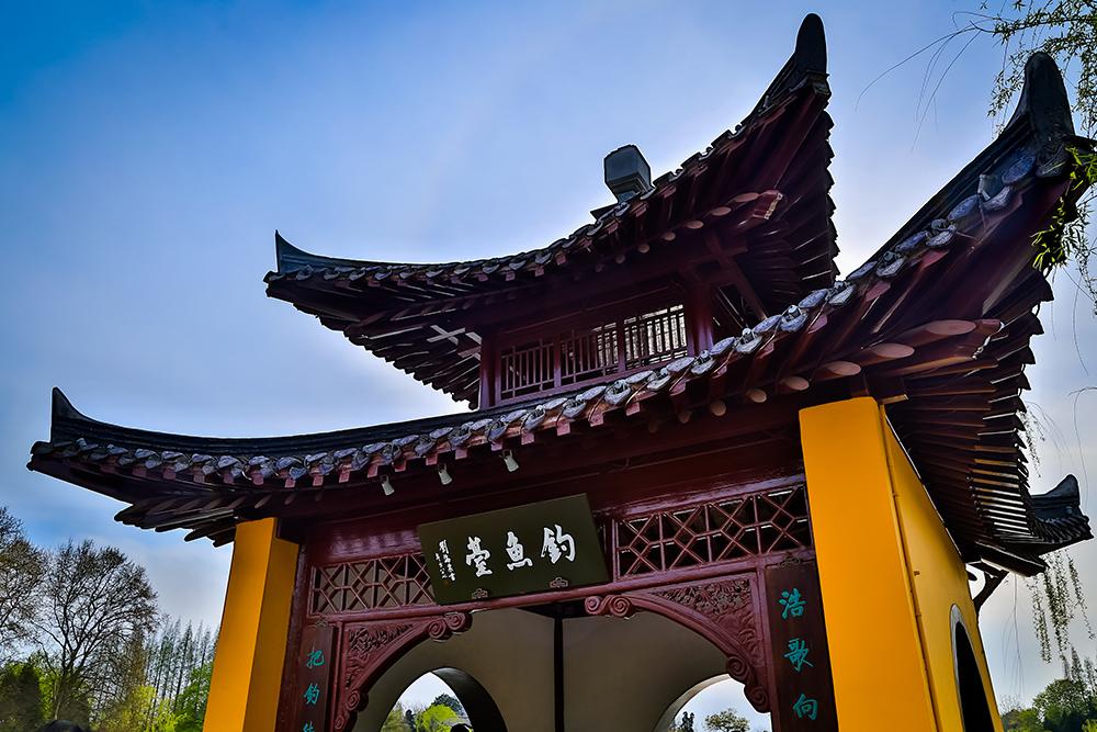 揚州瘦西湖+何園+東關街歷史街區+大明寺一日遊(主城免費接)