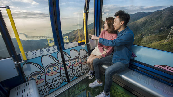 Ngong Ping 360 Cable Car Ticket