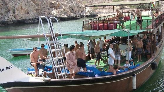 Full Day Dhow Cruise :Khasab Tours (outdoor activities)