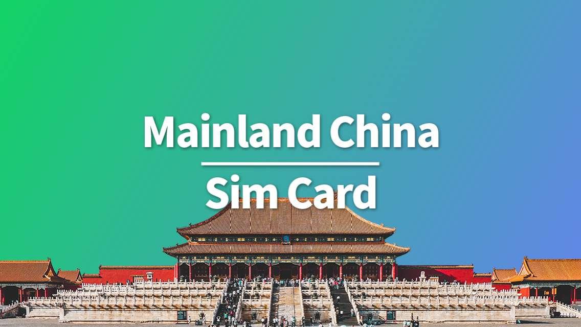 中國內地 Sim 卡數據卡(深圳自取)