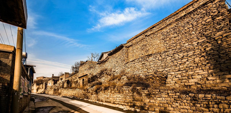 Yujia Stone Village