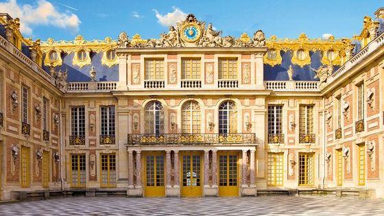 Paris: Versailles Palace Tour