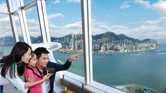 홍콩 SKY 100 전망대 입장권