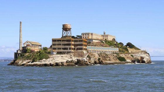 Alcatraz Inside and Golden Gate Bridge Express By Deluxe Comfort Van