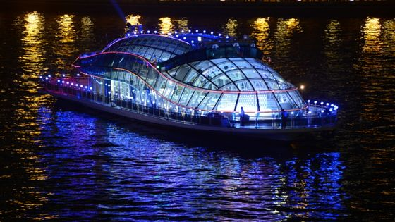 Pearl River Night Cruise (Blue Dolphin) from Dashatou Wharf