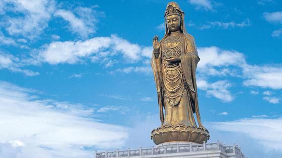 浙江普陀山風景區+33米高南海觀音+普濟禪寺一日遊(贈中餐、香花券