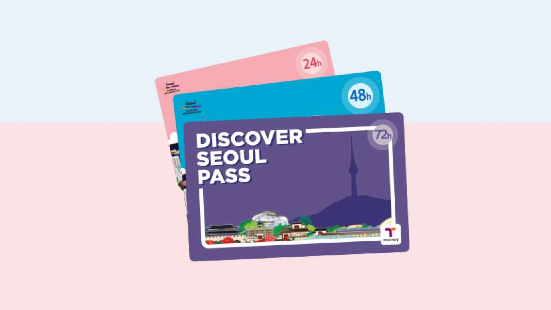 DISCOVER SEOUL PASS 首爾轉轉卡