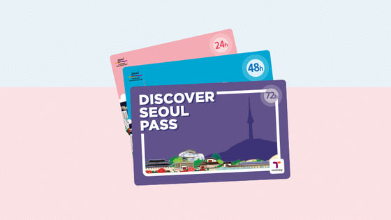 Discover Seoul Pass Card